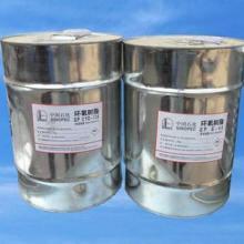供应舟山回收树脂,哪里回收橡胶助剂。电镀助剂回收,月桂酸回收