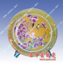 供应粉彩陶瓷纪念盘各类陶瓷纪念盘