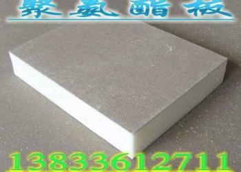 聚氨酯复合板批发图片