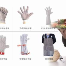 供应【seenice希恩】德国钢丝手套VTC屠宰设备肉制品加工批发
