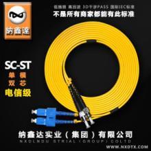 供应光纤跳线光纤跳线尾纤区别/厂家