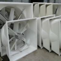 供应玻璃钢负压风机喇叭式负压风机