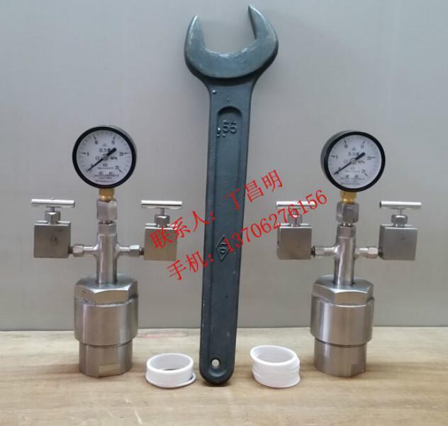 供应高压反应釜/反应器/石油科研仪器