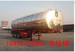 供应不锈钢油罐车,锈钢罐车图片,不锈钢罐车厂家,不锈钢保温罐车