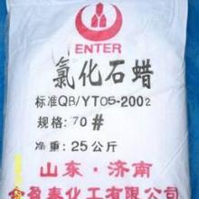 南京回收橡胶促进剂-回收橡胶助剂