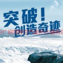 煤改電_北京煤改電熱水器廠家_北京煤改電熱水器報價圖片