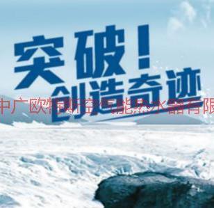 北京超低温洒店宾馆空气能热水机组图片