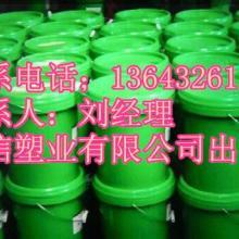 供应环保水性油墨联系电话13643261100-凹印油墨价格