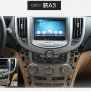 供应东莞哪有奇瑞新A3专车专用DVD导航安装电子狗360度全景泊车行车记录仪