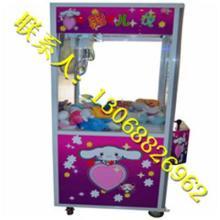 供应抓娃娃机夹公仔投币机大型儿童电玩