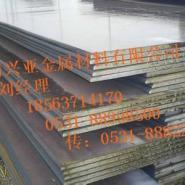 济钢中板锰板图片