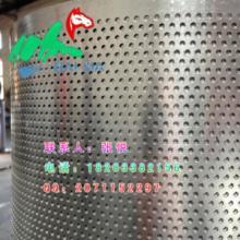 供应信誉好的镀锌卷板圆孔网提供商铁板卷板圆孔网圆孔冲孔卷板加工图片