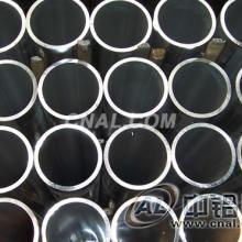 供应5052铝合金管、5056铝合金精抽管、5083铝合金精抽管报价批发