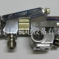 供应南京日本岩田喷枪