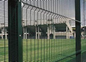 供应锌钢护栏网厂家