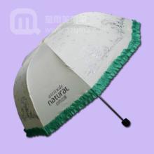 供应自然态度公主伞广告伞雨伞厂批发