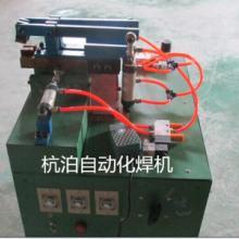 供应钢筋对焊机碰焊机焊圈机金属对焊机碰圈机气动碰焊机