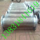 供应金属软管/橡胶软接头