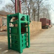 供应废塑料打包机的价格,废塑料打包机,打包机