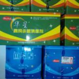 供应东莞生产工艺用水消毒有涉水证生产厂家华星消毒粉消毒液