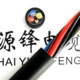 供应拖链电缆/上海拖链电缆生产厂家 上海防海水电缆 上海防海水电缆供应商