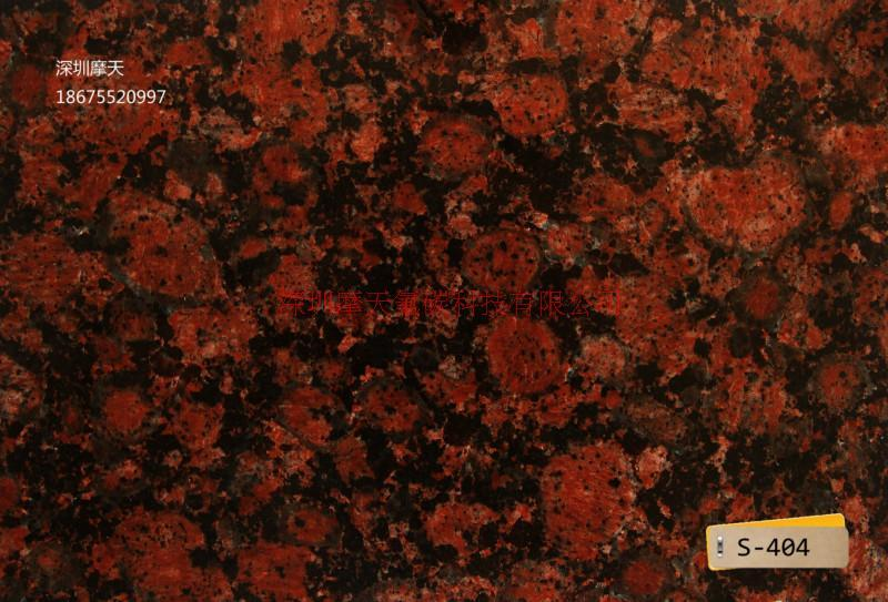 供应仿天然石材一体化保温装饰板采用节能环保材料,保温装饰大理石一体化板,外墙a级材料