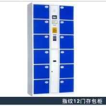 供应12门自设密码存包柜