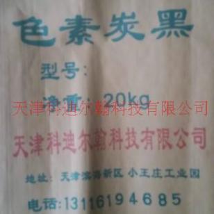 北京直销色浆专用色素炭黑图片