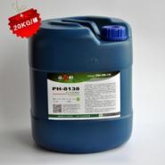 TPR/TPU专用胶水图片
