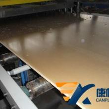 供应PVC木塑发泡建筑模板设备 木塑模板生产线 木塑模板生产设备 塑料模板设备批发