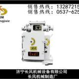 长风长期供应QBC-30II矿用隔爆型可逆电磁起动器-现货