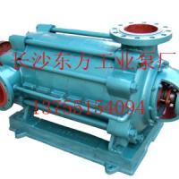 供应D280-65x10多级离心泵 D280-65x10多级清离心泵