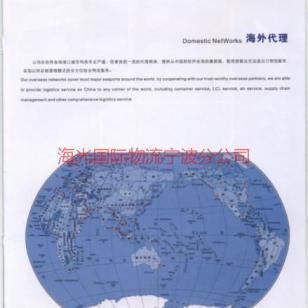 专业清关VIETNAM越南优势清关图片