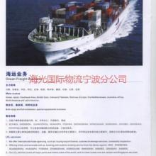 供应ANL澳大利亚国家航运公司