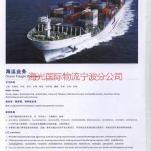 HPL赫伯罗特货柜航运有限公司图片