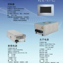 供应5MHzE光电源系统WK4C-N5-S2