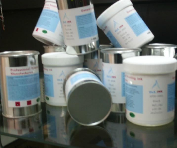 供应丝印陶瓷油墨