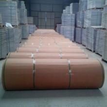 供应A4复印纸80g办公打印纸生产厂家