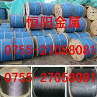 供应201不锈钢钢丝绳,304不锈钢钢丝绳,316不锈钢钢丝绳