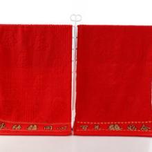 供应高阳红毛巾厂家,结婚回礼毛巾批发,110克加厚吸水批发