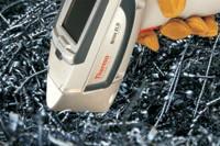供应尼通x荧光光谱仪,美国合金分析仪,成都光谱仪