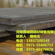 舞钢产10CrMoAl耐海水腐蚀钢板图片