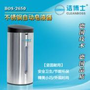 洁博士不锈钢自动皂液器BOS-2650图片