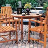 供应阳台实木户外休闲桌椅家具,广西庭院休闲桌椅家具,户外休闲桌椅