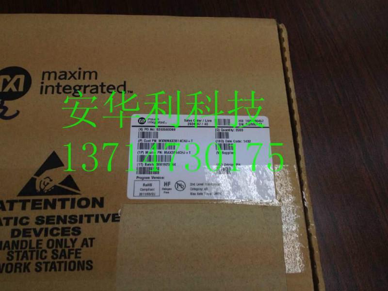 HDMI转 VGA (EP94Z1E 方案 EP94Z1E 13714730175