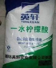 供应郑州酸度调节剂一水柠檬酸厂家生产一水柠檬酸厂家批发价批发
