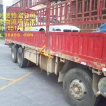 长沙至九江市物流公司有哪些 新时速物流收费