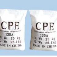 氯化聚乙烯树脂CPE135A图片