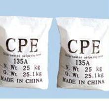 供应用于塑料的氯化聚乙烯树脂CPE135A