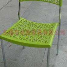 供应直销塑料餐椅镂空椅靠背椅田园风格PP-023批发